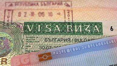 Как получить гражданство в Болгарии