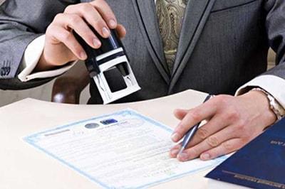 Регистрация фирмы в Болгарии - как зарегистрировать, что сделать, куда обратиться?