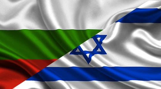 Преимущества покупки недвижимости в Болгарии для граждан из Израиля