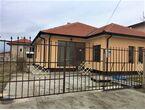 ID1146 Дом с участком земли в селе Каменар, с.Каменар