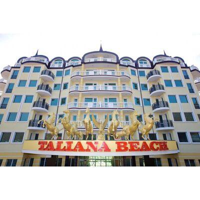 """ID704 Апартаменты на первой линии от моря в комплексе"""" Тальяна Бич """" Елените<br><span style=""""color: #2cbde1;"""">Елените</span>"""