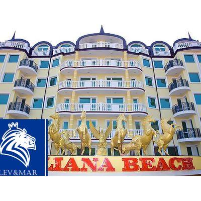 """ID406 Двухкомнатная квартира с видом на море в комплексе """" Таляна Бич """" в Елените, Елените"""