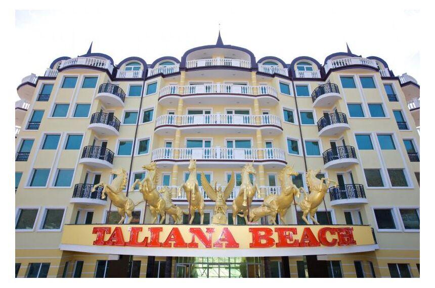 "ID704 Апартаменты в комплексе"" Таляна Бич """