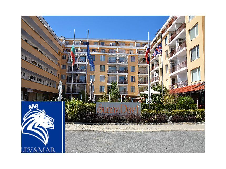 ID20 Трехкомнатная квартира в комплексе Sunny Day 1