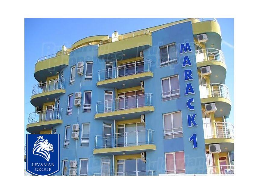 ID82 Двухкомнатная квартира в комплексе Marak 1