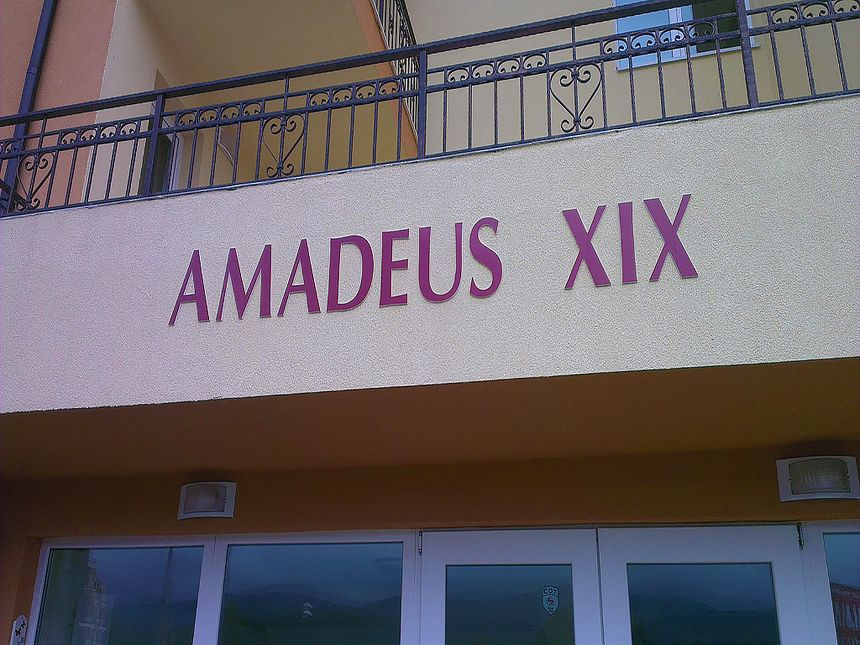 ID2524 Недорогая студия в комплексе Амадеус 19