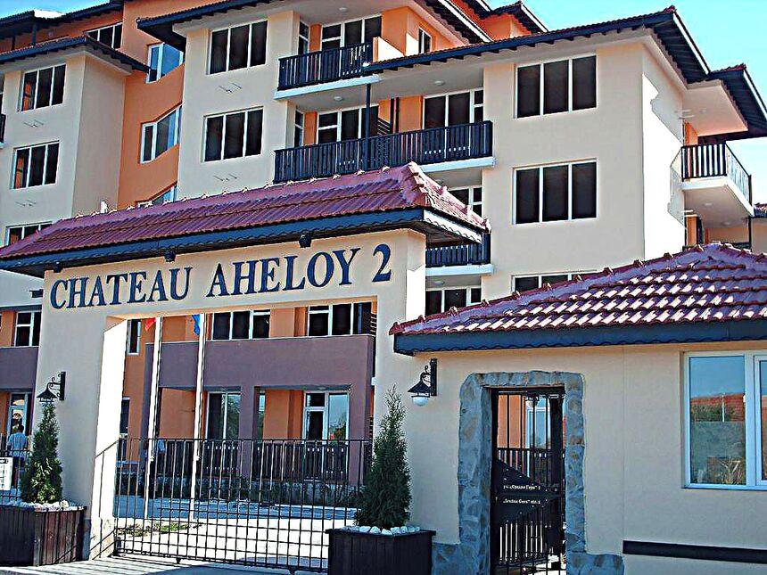 ID392 Двухкомнатная квартира в комплексе Шато Ахелой 2