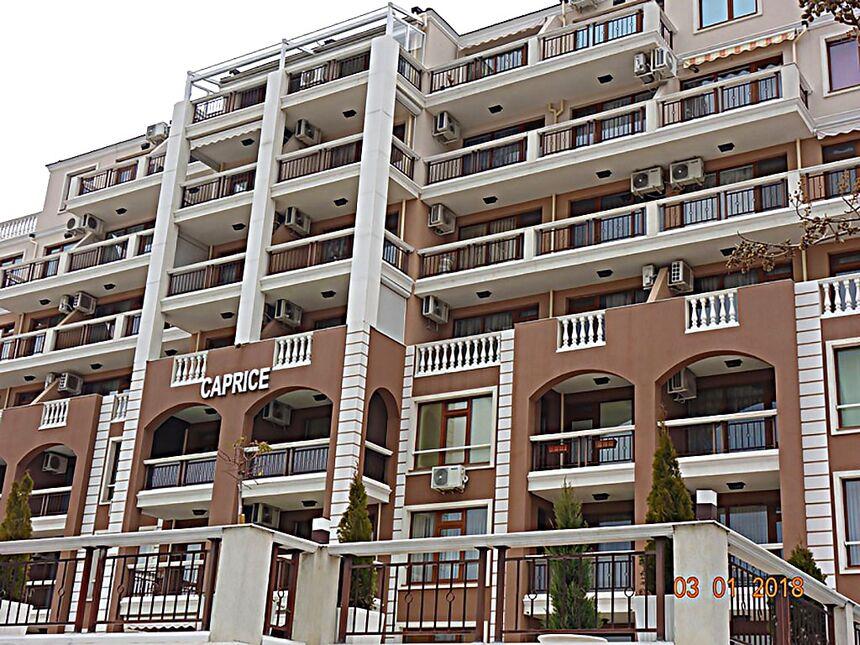 ID567 Эксклюзивный апартамент в комплексе Каприз