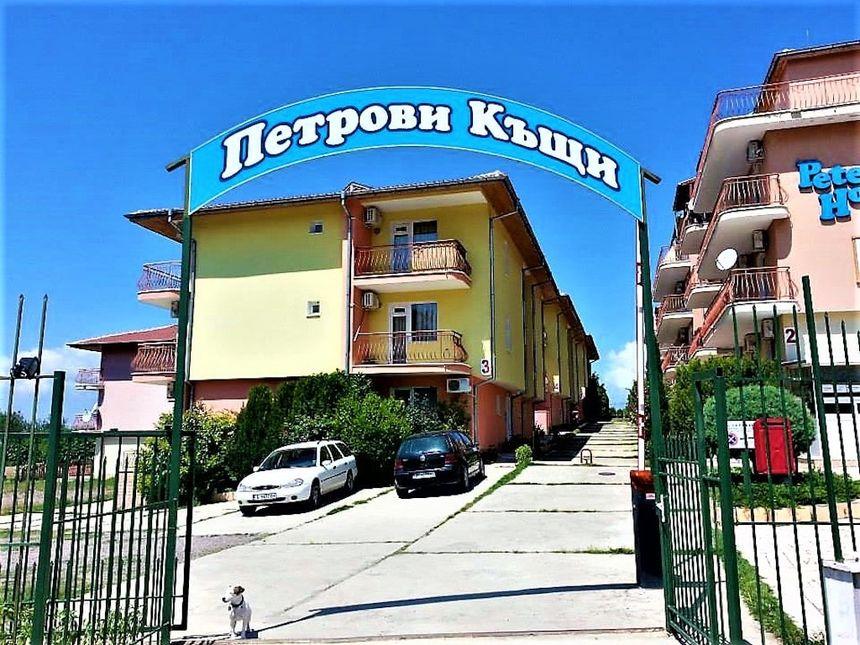ID657 Апартаменты в комплексе Петрови къщи (Петровские дома)